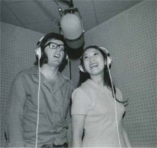 Bill and Sue-On recording session at original Century 21 Studios