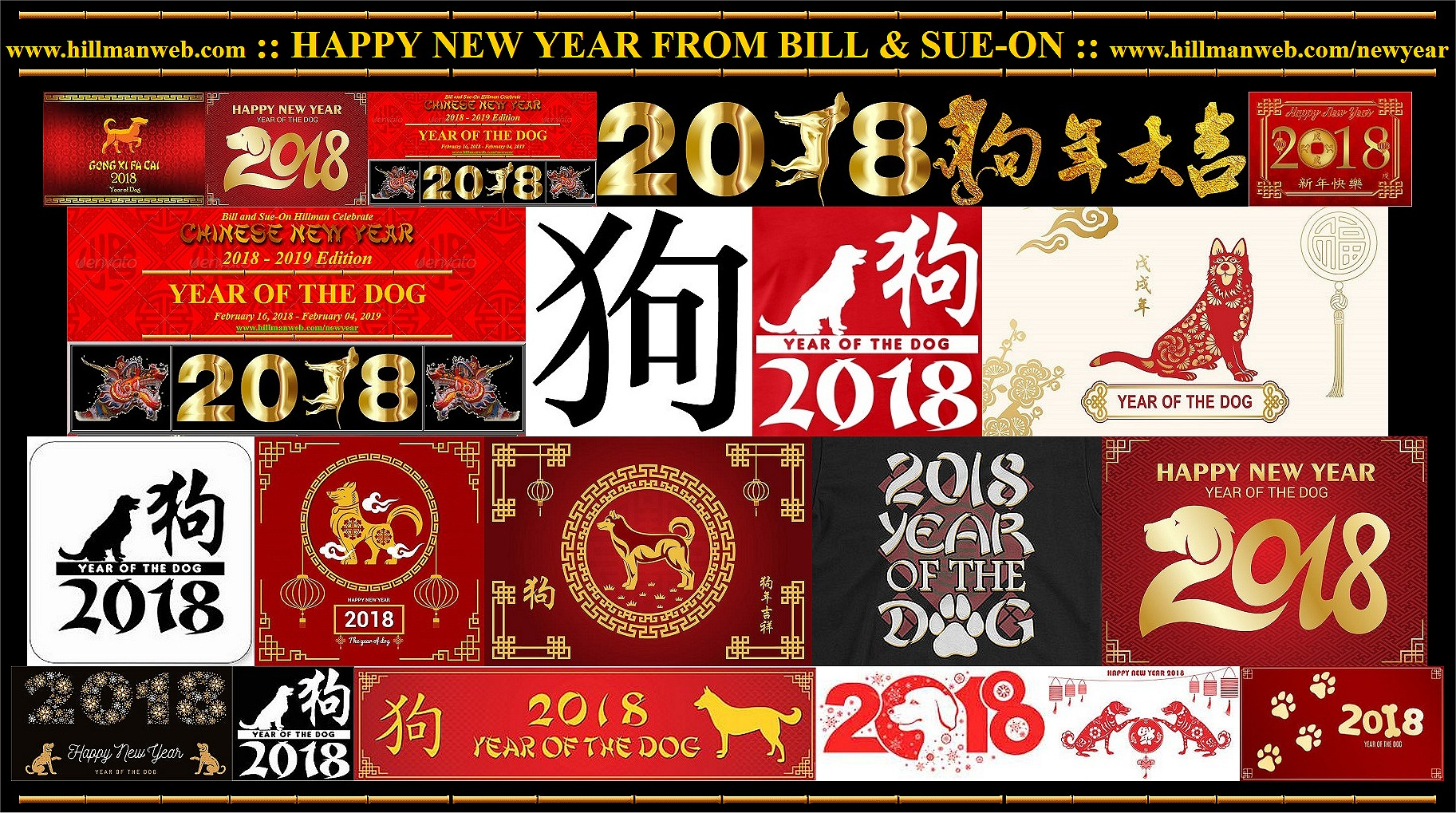 click to see full size preview collages visit our year of the dog commemorative coins display wwwhillmanwebcomnewyeardogcoinshtml