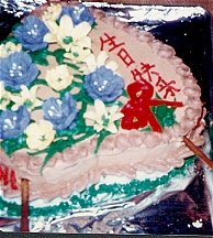 Chinese Birthday Cake: Floral Wheel Barrel